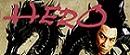 black dragons chinese artwork 1920x1200 wallpaper_www.wallpaperhi.com_88.jpg