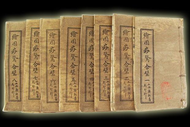 ChineseBooks2.jpg